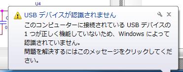 USB不识别.PNG