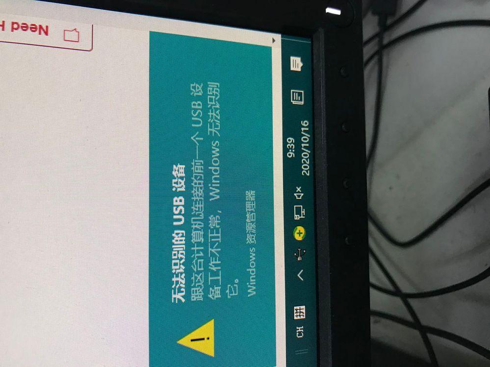 USB不识别.jpg