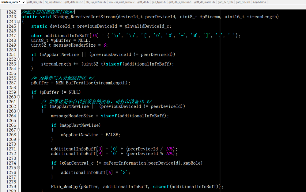 蓝牙应用接收串口流函数体.1.png