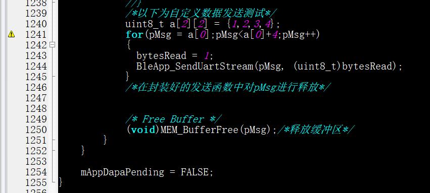 串口流更新2+修改.png