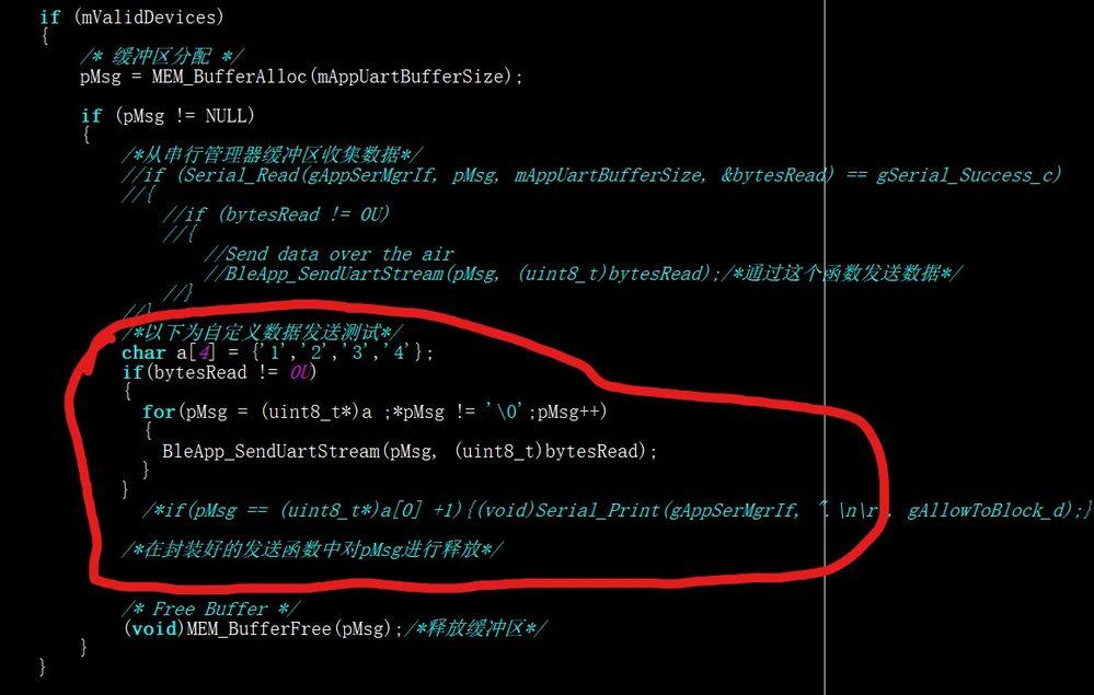 Inked可实现的自定义数组发送_LI.jpg