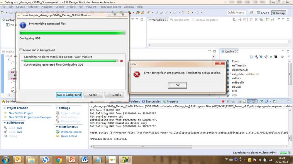 figure1 s32ds error message.png